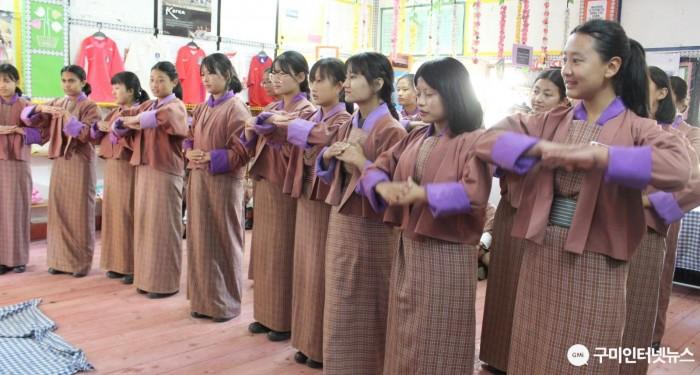 사본 -[금오여고] 부탄왕국과 함께하다3.jpg