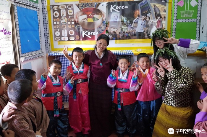 사본 -[금오여고] 부탄왕국과 함께하다4.jpg