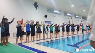 수영실기교육(고아초 1-1) (1).jpg