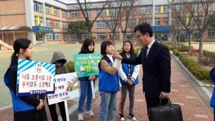 2019학년도 학교폭력예방 캠페인(고아초1-1).jpg