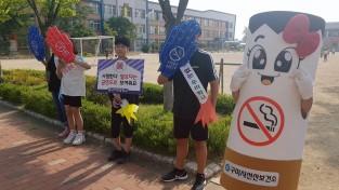 담배 연기 없는 건강한 학교(고아초 1-1).jpg