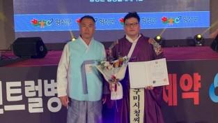 사본 -[체육진흥과]천하장사 박정석 장관 표창 영예에 올라2(사진추가)(수상기념 사진).jpg