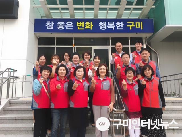 [송정동]9월 청소년유해환경 지도단속 캠페인 사진1 (1).JPG