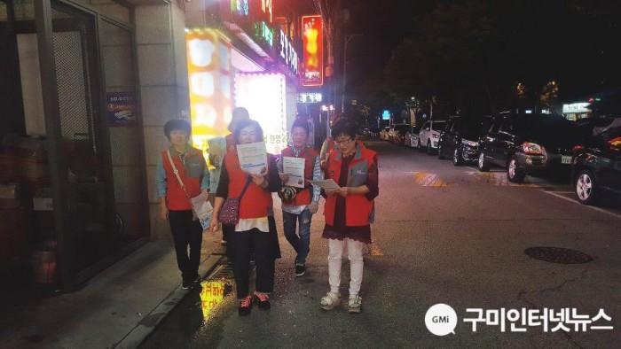 [송정동]9월 청소년유해환경 지도단속 캠페인 사진2 (1).JPG