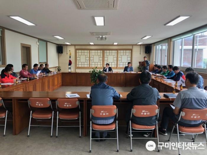 [무을면]제13회 청정무을 농산물버섯축제 개최2.jpg
