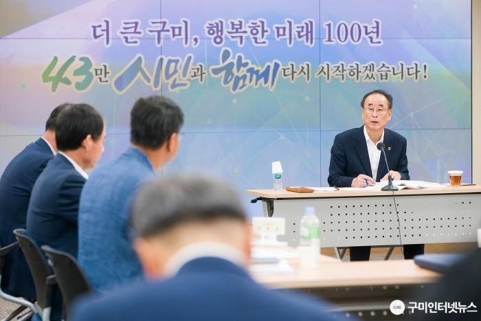 [기획예산과]장세용 시장 주재「2020년도 주요업무계획 보고회」개최2(사진추가).jpg