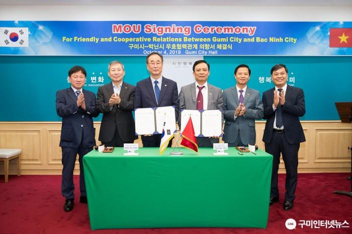 [기업지원과]구미시, 베트남 박닌시와 우호협력관계 의향서 체결3.jpg