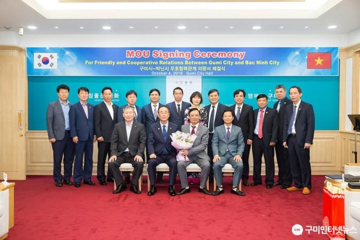 [기업지원과]구미시, 베트남 박닌시와 우호협력관계 의향서 체결2.jpg