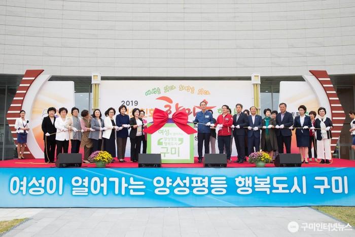 [복지정책과]2019 여성친화 한마음행사 개최3(퍼포먼스).jpg
