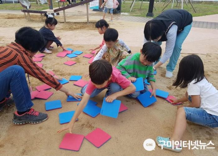 사본 -[아동보육과]구미시 꾸러기 놀자학교 시범운영3.jpg