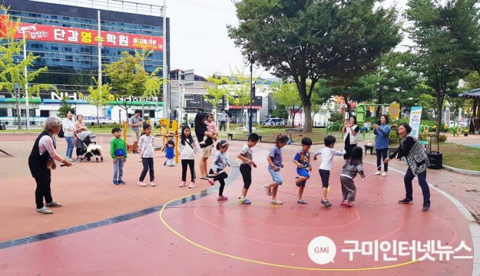 사본 -[아동보육과]구미시 꾸러기 놀자학교 시범운영5.jpg