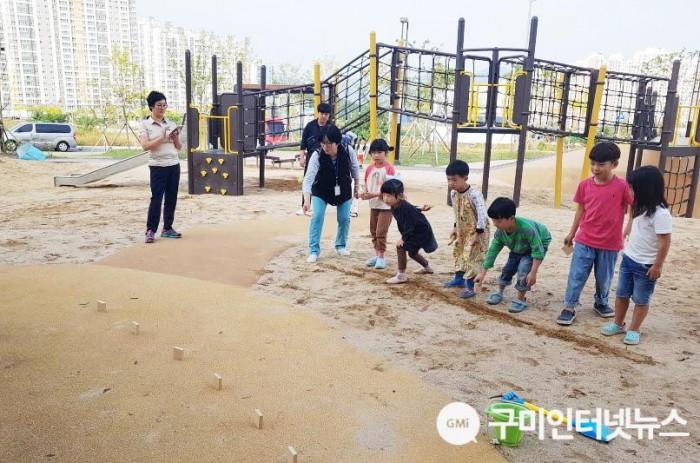 사본 -[아동보육과]구미시 꾸러기 놀자학교 시범운영4.jpg