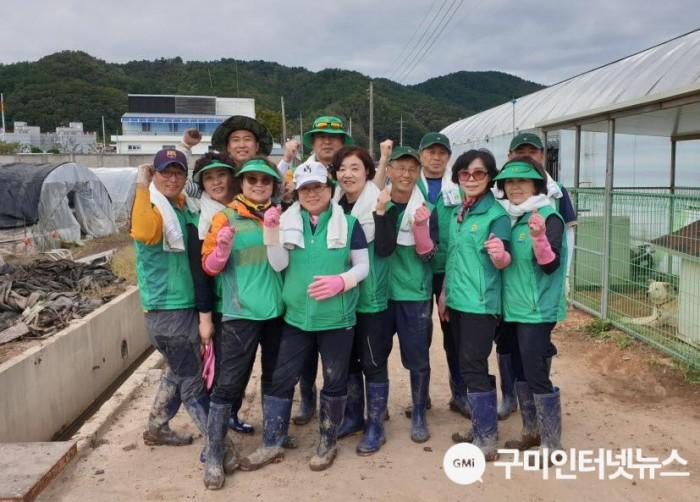 사본 -[새마을과]구미시새마을남여지도자 영덕 수해복구 손길 지원2(단체사진).jpg