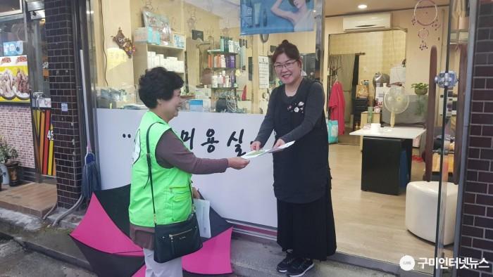[신평2동]자연보호신평2동협의회 플라스틱 줄이기 캠페인 실시3.jpg