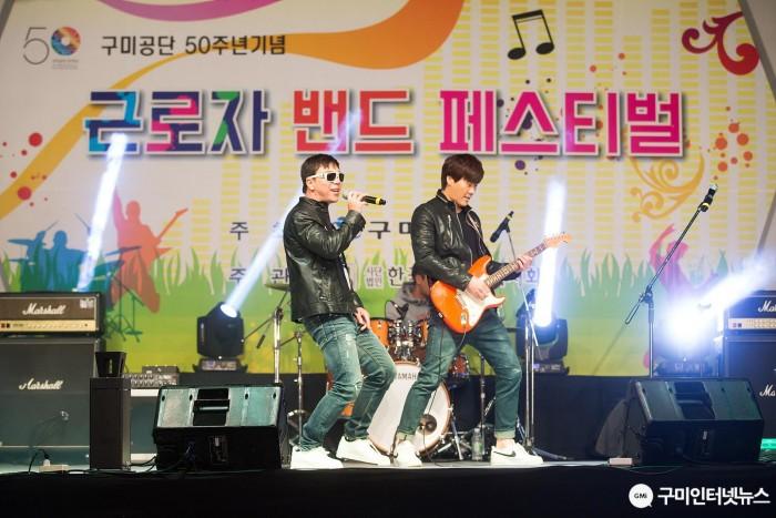 [문화예술과]구미근로자 밴드 페스티벌 개최5(공연).jpg
