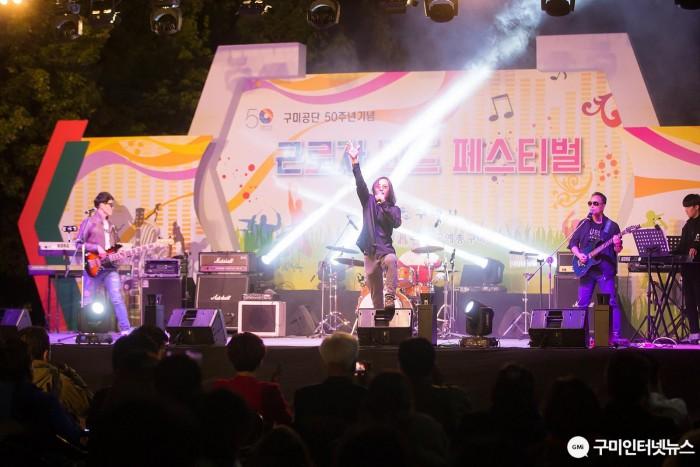 [문화예술과]구미근로자 밴드 페스티벌 개최3[공연(데이플라이밴드)].jpg