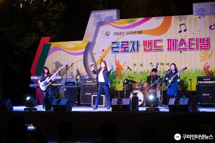 [문화예술과]구미근로자 밴드 페스티벌 개최6[공연(비너스 밴드)].jpg