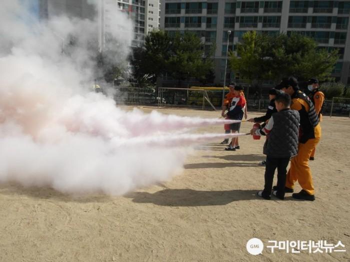 화재대피훈련2.JPG