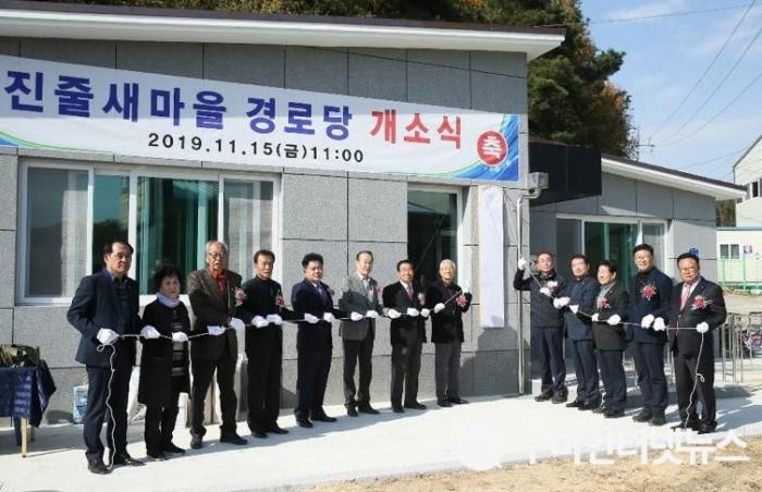 사본 -[선주원남동]선주원남동 진줄새마을 경로당 개소식 개최3(현판식).jpg