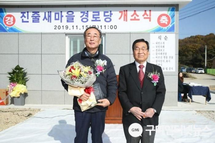 사본 -[선주원남동]선주원남동 진줄새마을 경로당 개소식 개최5(감사패전달).jpg