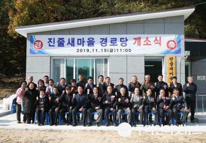 사본 -[선주원남동]선주원남동 진줄새마을 경로당 개소식 개최2(단체사진).jpg