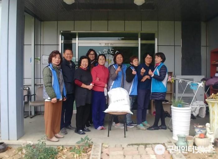 사본 -[선산읍]이웃사랑을 함께나누는 선산읍 단계여성회6(전달사진).jpg