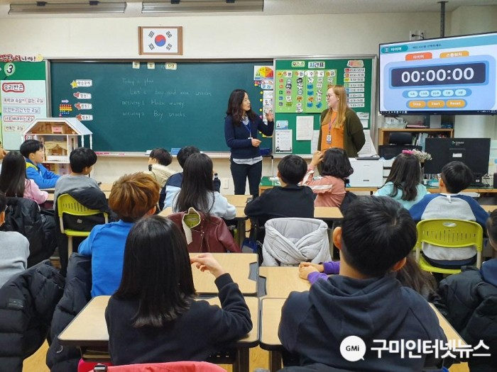 [교육지원과] 구미교육지원청 영어교육컨설팅1.jpg