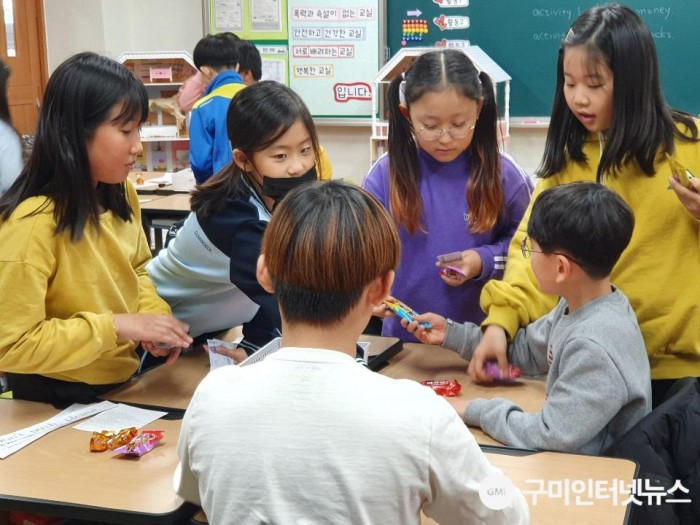 [교육지원과] 구미교육지원청 영어교육컨설팅2.jpg