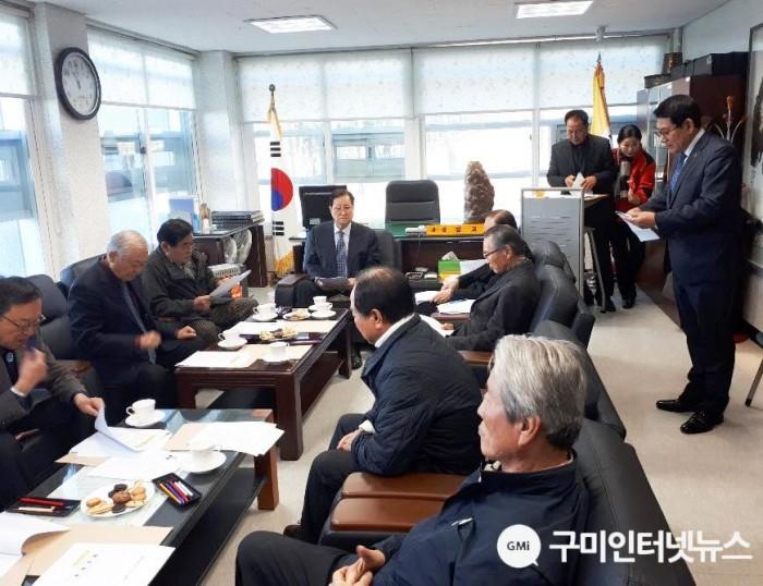 사본 -[문화예술과](사)왕산기념사업회 정기이사회 개최2.jpg