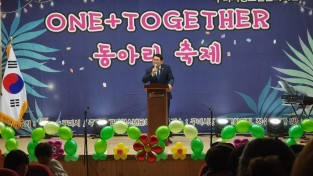 사본 -[교육지원과]구미시청소년문화의집 One+Together 동아리축제 열려3(사진추가)(국장인사).jpg