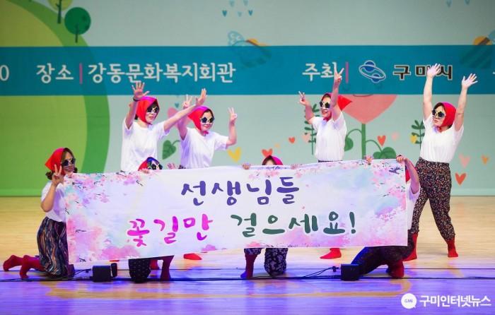 사본 -[아동보육과]2019 구미시 보육인 한마음 대회 개최8(사진추가)(경연대회).jpg