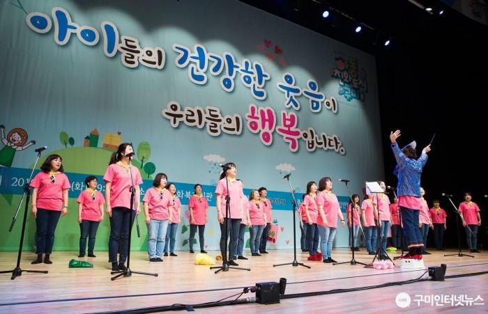 사본 -[아동보육과]2019 구미시 보육인 한마음 대회 개최9(사진추가)(경연대회).jpg