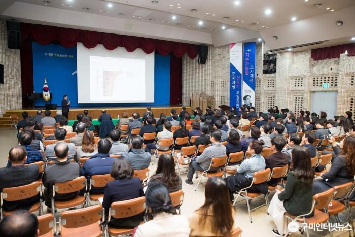 [도시재생과]도시재생 전문가 초청 강연 개최3(사진추가).jpg