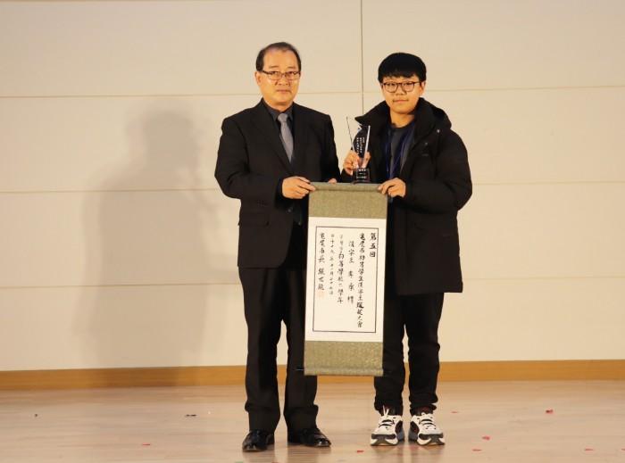 [새마을과]제5회 구미시 초등학생 한자왕(漢字王) 선발대회 개최3(한자왕).JPG