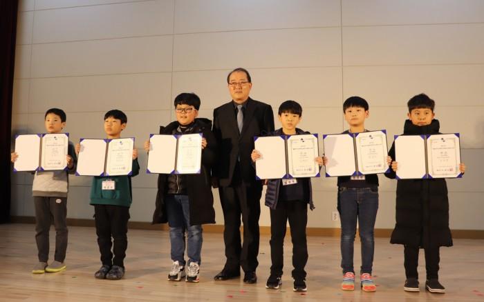 [새마을과]제5회 구미시 초등학생 한자왕(漢字王) 선발대회 개최5(천생급).JPG