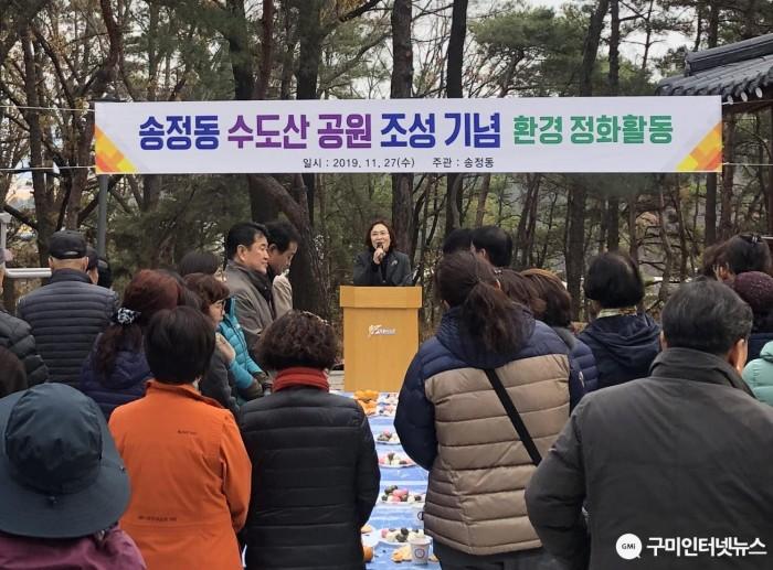 사본 -[송정동]수도산 공원 조성 기념 환경 정화활동 실시2.jpg
