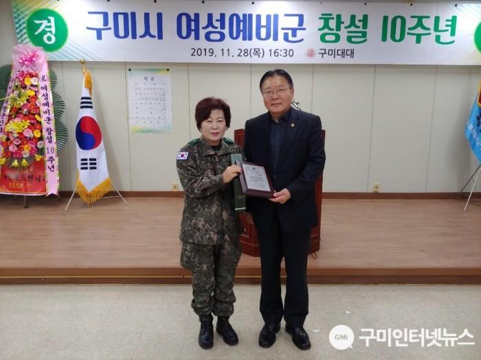 [안전재난과]구미시 여성예비군 창설 10주년 기념행사 개최6.jpg