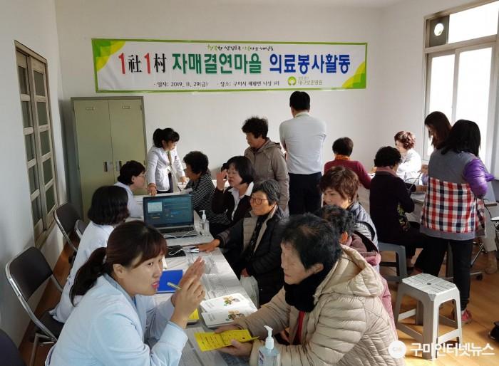 [해평면]낙성1리, 도농교류커뮤니티센터 개소4.jpg