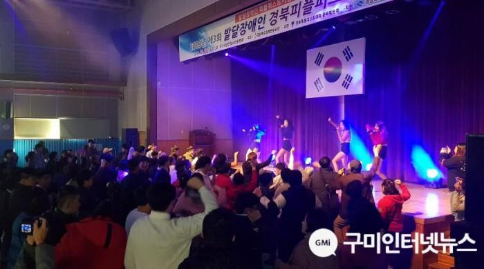 제3회경북피플퍼스트대회2.jpg
