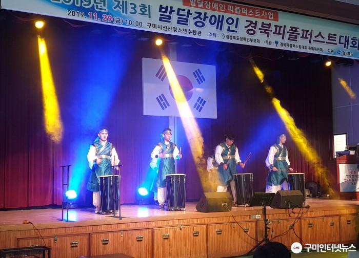 제3회경북피플퍼스트대회.jpg