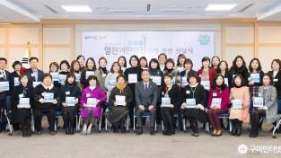 사본 -[아동보육과]2019 열린어린이집 선정서·현판 전달3(신규 단체사진).jpg