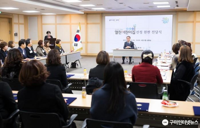 사본 -[아동보육과]2019 열린어린이집 선정서·현판 전달6(전달식).jpg