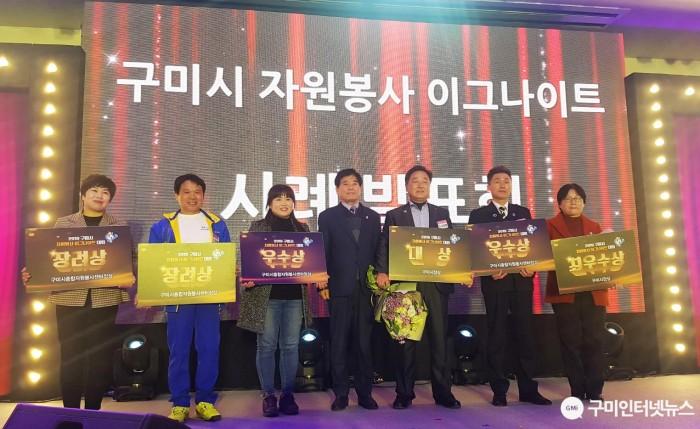 사본 -[새마을과]2019 구미시 자원봉사자의 날 기념행사 개최5(이그나이트대회 발표).jpg