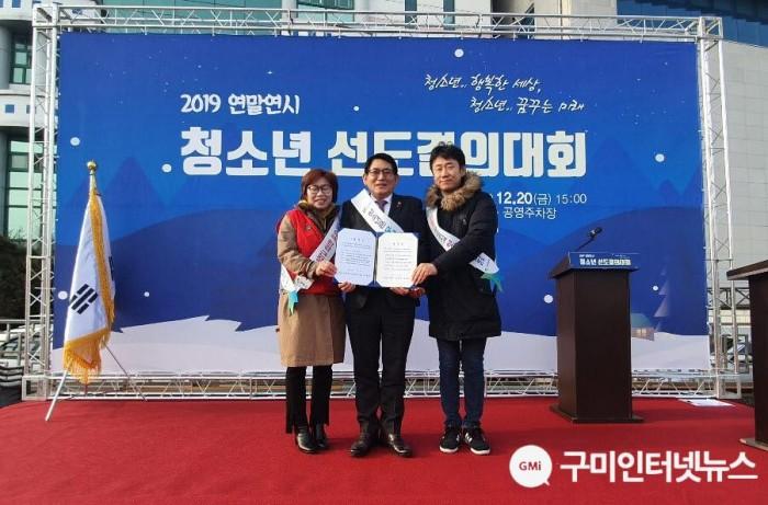 사본 -[교육지원과]연말연시 청소년선도결의대회 및 캠페인 개최5(사진추가).jpg