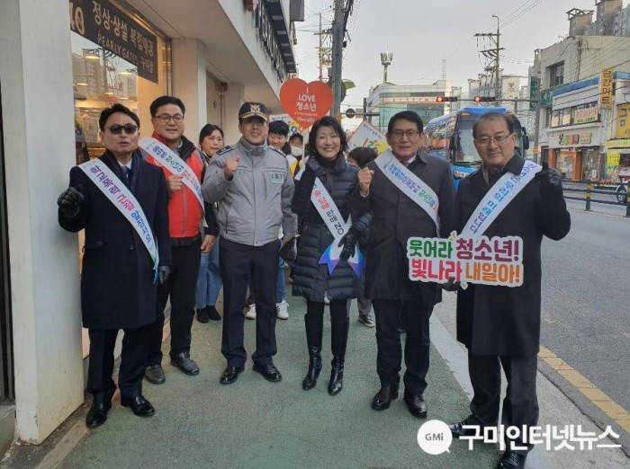 사본 -[교육지원과]연말연시 청소년선도결의대회 및 캠페인 개최4(사진추가).jpg