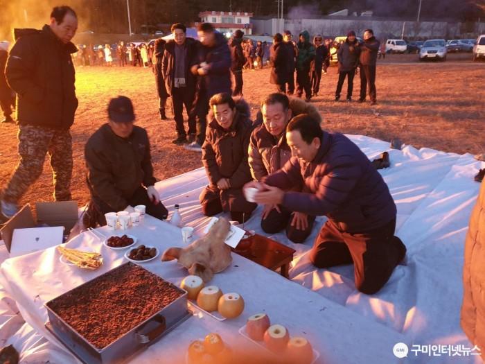 [옥성면]2020년 새해 안녕기원제 및 해맞이 행사 개최3(사진추가)(안녕기원제).jpg