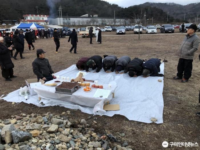 [옥성면]2020년 새해 안녕기원제 및 해맞이 행사 개최4(사진추가)(안녕기원제).JPG