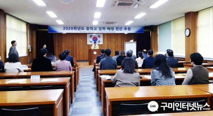 사본 -[교육지원과] 2020학년도 중학교 무시험 입학 전산배정.jpg