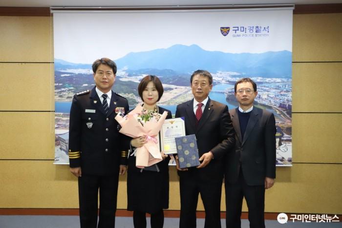 고아농협 장OO 과장보.JPG