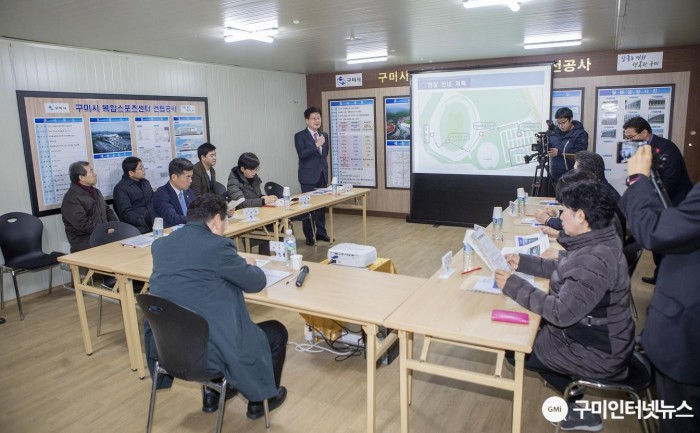 [전국체전추진단]경북도의회 방문3.jpg
